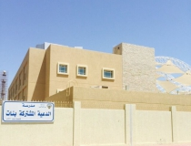 Al-Daiyah Girls School (Supply of Ceramic and Porcelain Stoneware – Amount Value KD. 51,000.000)